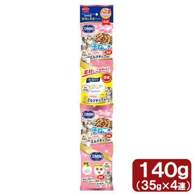 日本ペットフード コンボ キャット 連パック 子ねこ用 ミルクチップ添え 140g 102766 1セット(6個入)
