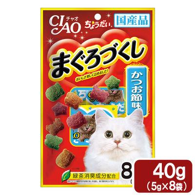 ちょうだい 小分けパック まぐろづくし かつお節味 5g×8袋 猫 184313 1セット(6個入)