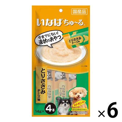 いなばペットフード ちゅ~る とりささみ チーズ味 14g×4本 ドッグフード 国産 201541 1セット(6個入)