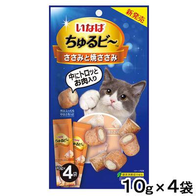 ちゅるビ~ 猫用 ささみと焼ささみ (10g×4袋)×6袋 いなばペットフード