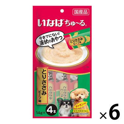 いなばペットフード ちゅ~る とりささみ ビーフ味 14g×4本 ドッグフード 国産 201540 1セット(6個入)