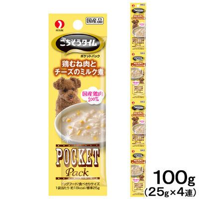 ごちそうタイム 犬用 ポケットパック 鶏むね肉とチーズのミルク煮100g 201736 1セット(6個入)