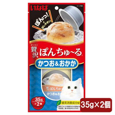 いなばペットフード 猫用 贅沢ぽんちゅ~る かつお&おかか 35g 2個 396110 1セット(6個入)