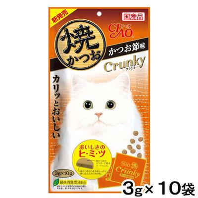 焼かつおクランキー 猫用 かつお節味 3g×10袋 394055 1セット(6個入)