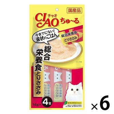 いなばペットフード 猫用 ちゅ~る 総合栄養食 とりささみ 14g×4本 394043 1セット(6個入)