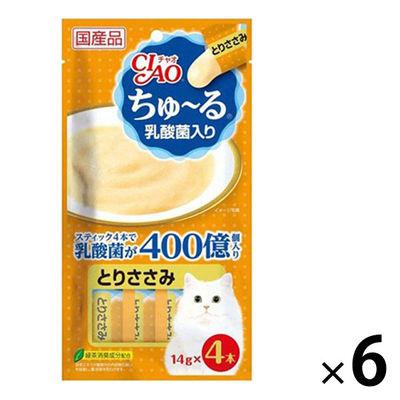 いなばペットフード 猫用 ちゅ~る 乳酸菌入り とりささみ 14g×4本 394038 1セット(6個入)