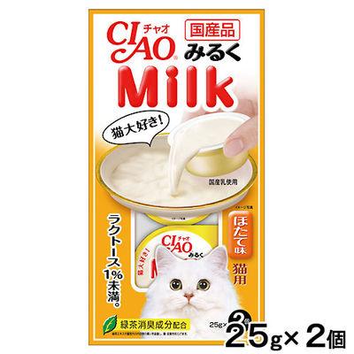 いなばペットフード CIAO(チャオ) みるく ほたて味 25g×2個 201451 1セット(6個入)