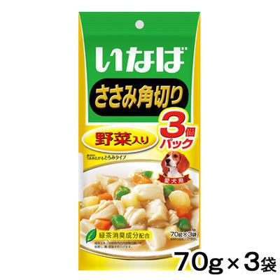 ささみ角切り 野菜入り 70g×3袋 394090 1セット(6個入)