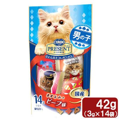 日本ペットフード コンボ プレゼント 男の子 濃厚旨みのビーフ味 42g 290141 1セット(6個入)