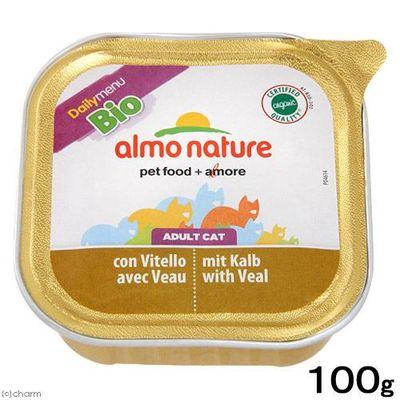 アルモネイチャー デイリーメニュー 100%オーガニック認証パテ 子牛肉 100g 197304 1セット(6個入)
