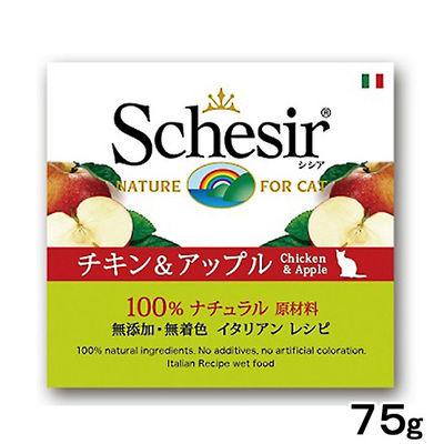 キャット チキン&アップル 75g 缶詰 キャットフード 200448 1セット(6個入)