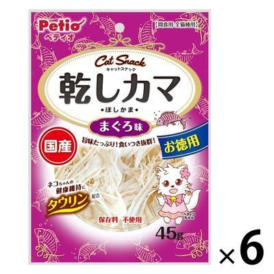 ペティオ キャットSNACK 乾しカマ まぐろ味 45g 国産 猫 おやつ 189366 1セット(6個入)
