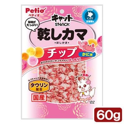 キャット SNACK 猫用 乾しカマ チップ かに味 60g 395948 1セット(3個入)