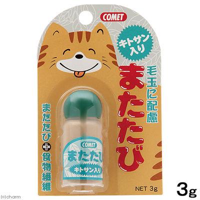 キトサン入りまたたび 3g 猫 87659 1セット(3個入)