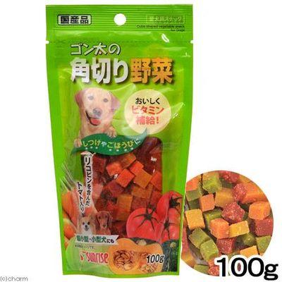 マルカン ゴン太の角切り野菜入り 100g 犬 おやつ 89818 1セット(3個入)