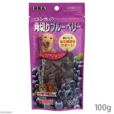 マルカン ゴン太の角切りブルーベリー 犬 おやつ 166347 1セット(3個入)