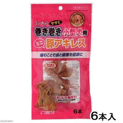 マルカン ゴン太のササミ巻き巻き 小型犬用 豚アキレス 6本 おやつ 197220 1セット(3個入)