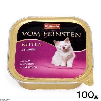 アニモンダ フォムファインステン 仔猫 鶏肉と豚肉と牛肉と子羊肉 100g 171187 1セット(3個入)