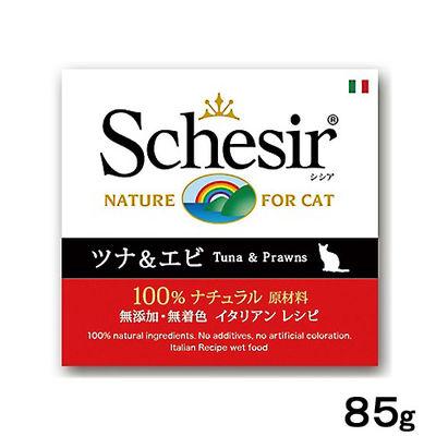 キャット ツナ&エビ 85g 缶詰 キャットフード 200436 1セット(3個入)