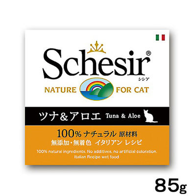 キャット ツナ&アロエ 85g 缶詰 キャットフード 200439 1セット(3個入)