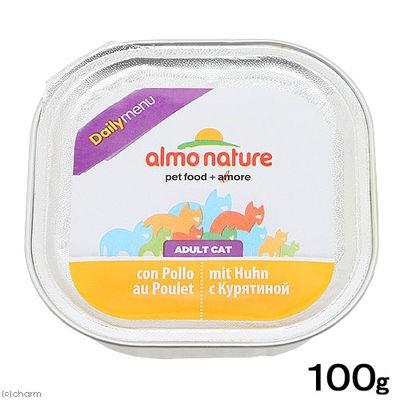 アルモネイチャー 猫用 デイリーメニュー チキン入りのソフトムース 100g 222328 1セット(4個入)