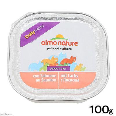 アルモネイチャー デイリーメニュー サーモン入りのソフトムース 100g 222329 1セット(4個入)