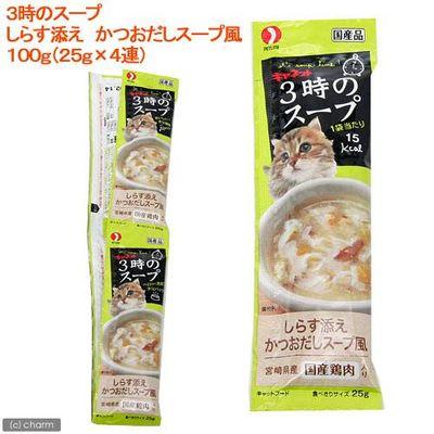 ペットライン 3時のスープ しらす添え かつおだしスープ風 100g 73866 1セット(3個入)