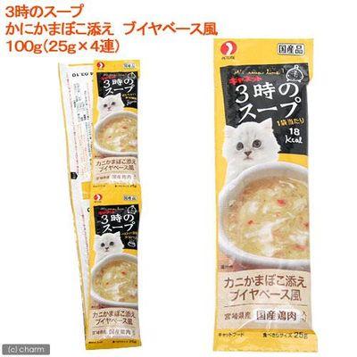 ペットライン 猫用 3時のスープ かにかまぼこ添え ブイヤベース風 100g 73867 1セット(3個入)