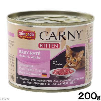 ジャーマンペット キャット カーニーミート ベビーパテ 200g 離乳食 205178 1セット(3個入)
