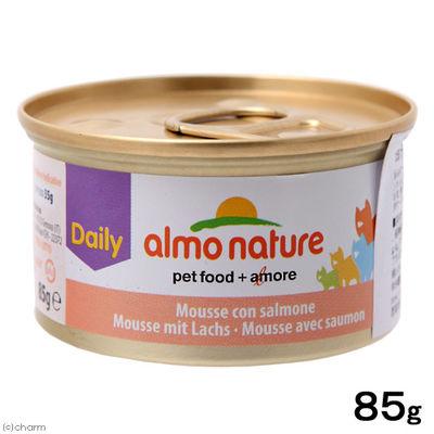 アルモネイチャー デイリーメニュー サーモン入りお肉のムース 85g キャットフード 245169 1セット(4個入)