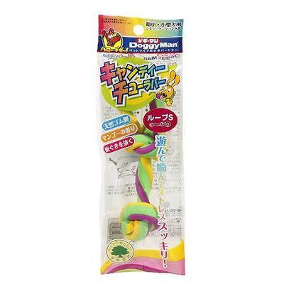 ドギーマンハヤシ キャンディーチューラバー ループ S 犬用おもちゃ 84279 1セット(2個入)