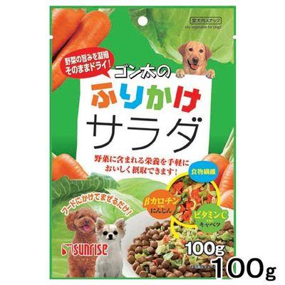 マルカン ゴン太のふりかけサラダ 100g 108110 1セット(12個入)