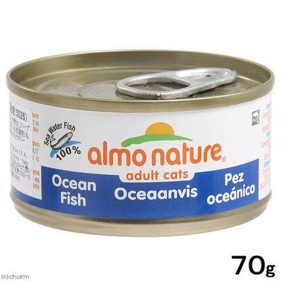 海魚のご馳走 70g キャットフード 197327 1セット(6個入)