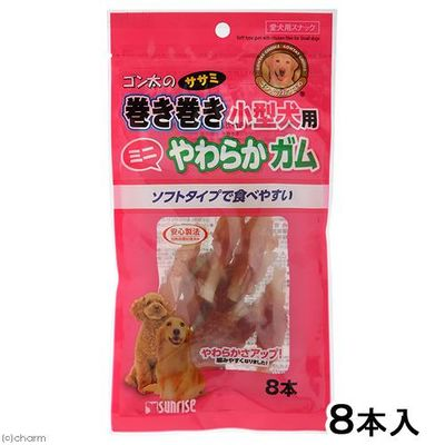 マルカン ゴン太のササミ巻き巻き 小型犬用 やわらかガム 8本 おやつ 197222 1セット(12個入)