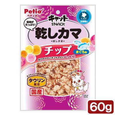 ペティオ キャットSNACK 乾しカマ チップ まぐろ味 60g 395949 1セット(6個入)