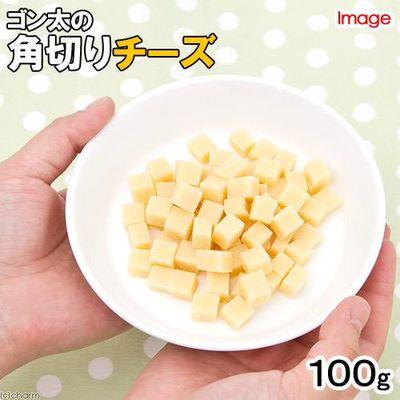 マルカン ゴン太の角切りチーズ 100g 犬 おやつ 89817 1セット(12個入)