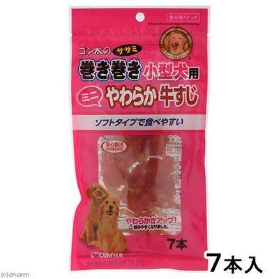 マルカン ゴン太のササミ巻き巻き 小型犬用 やわらか牛すじ 7本 おやつ 197223 1セット(12個入)