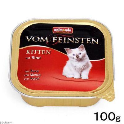 アニモンダ キャット フォムファインステン 仔猫 牛肉と鶏肉と豚肉 100g 171185 1セット(6個入)