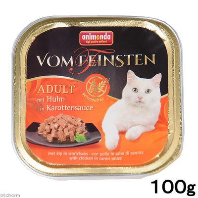 アニモンダ フォムファインステン ディッシュ 鶏・キャロットソース 100g 291618 1セット(6個入)