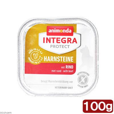 ジャーマンペット 猫用 pHバランス ウェットフード 牛 100g 301595 1セット(6個入)