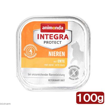 ジャーマンペット インテグラプロテクト ニーレン ウェットフード カモ 100g 301601 1セット(6個入)