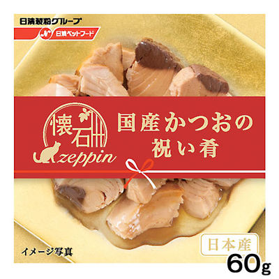 日清ペットフード 懐石ZEPPIN お祝い缶 国産かつおの祝い肴 60g 国産 201586 1セット(12個入)