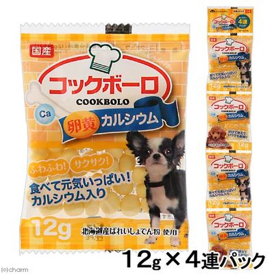 コックボーロ 卵黄 4連パック 12g×4 国産 犬 おやつ 194893 1セット(12個入)