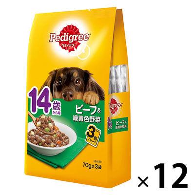 Pedigree ペディグリー 14歳から用 ビーフ&緑黄色野菜 70g×3袋 245642 1セット(12個入)