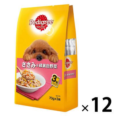 Pedigree ペディグリー 成犬用 ささみ&緑黄色野菜 70g×3袋 245640 1セット(12個入)