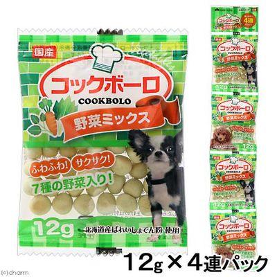 コックボーロ 野菜 4連パック 12g×4 国産 犬 おやつ 194894 1セット(12個入)
