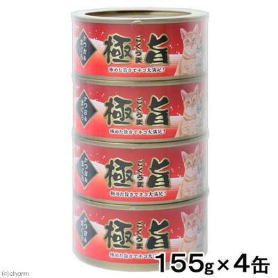 極旨レギュラー缶 かつお&まぐろ 155g×4缶 キャットフード 200694 1セット(12個入)