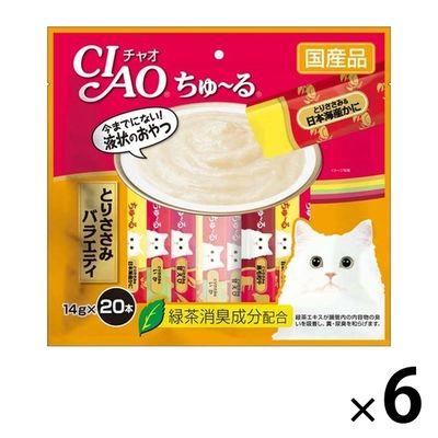 いなばペットフード CIAO(チャオ) ちゅ~る とりささみバラエティ 14g×20本 394047 1セット(6個入)