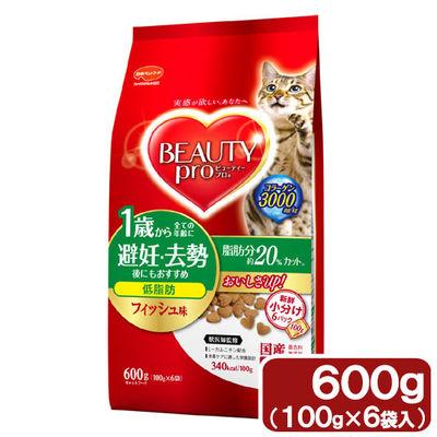 日本ペットフード ビューティープロ キャット 室内猫 成猫用 低脂肪 600g 68290 1セット(12個入)