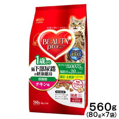 日本ペットフード 猫下部尿路の健康維持 低脂肪 チキン味 560g(80g×7袋) 291216 1セット(12個入)